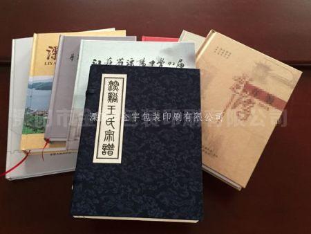 精裝書籍、家譜、企業樣本等印刷制作