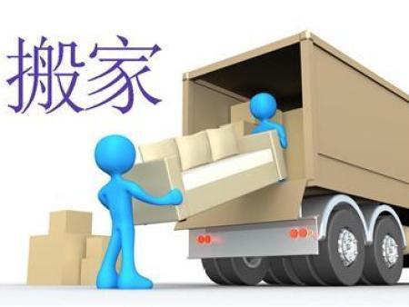 重庆搬家公司告诉你省钱的技巧