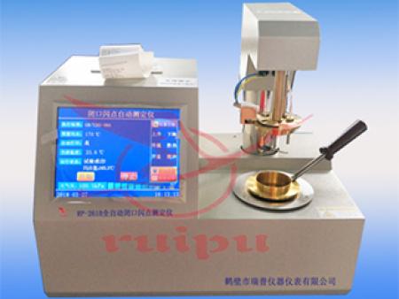 RP-261B全自動閉口閃點測定儀