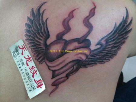 郑州天龙纹身-七夕节礼物