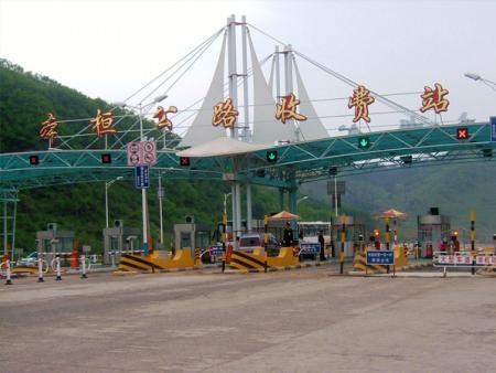 高等级公路交通机电工程系统
