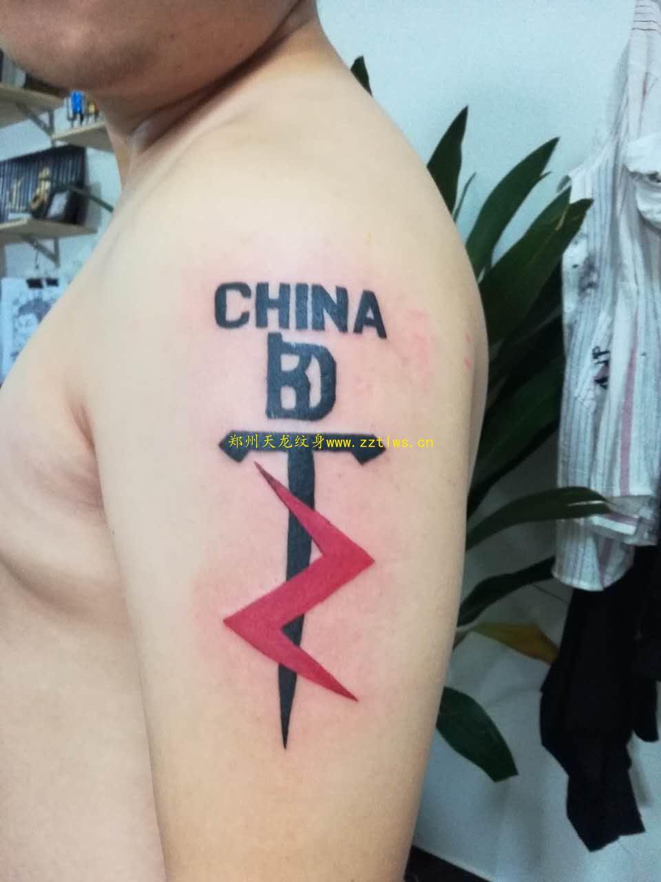 郑州纹身店分享黑色刺青素材加一锅心灵鸡汤--郑州市纹身价格
