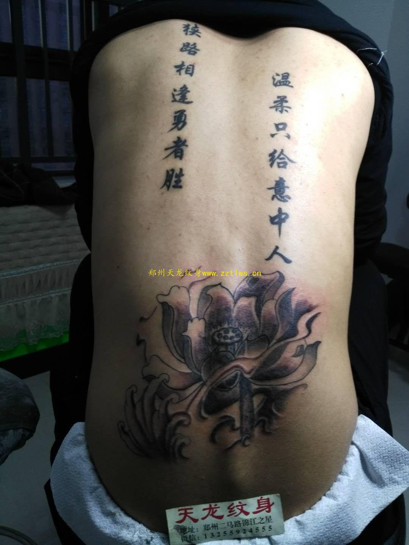 郑州纹发_为了永远记住去世的父亲,她决定纹一个特殊的纹身