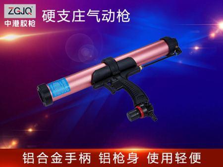 气动胶枪的使用注意事项