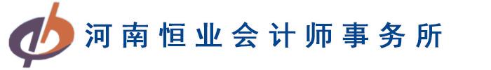 河南万博体育maxbetx官网万博max官网手机版事务所有限公司