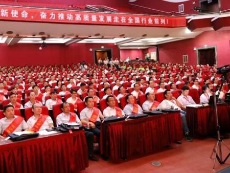 徐矿集团党委召开庆祝建党97周年暨创先争优表彰大会