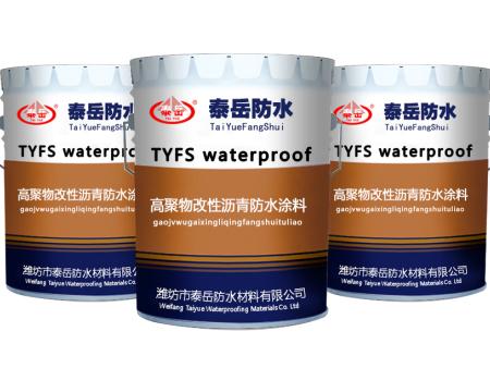 防水材料有幾大要求呢?