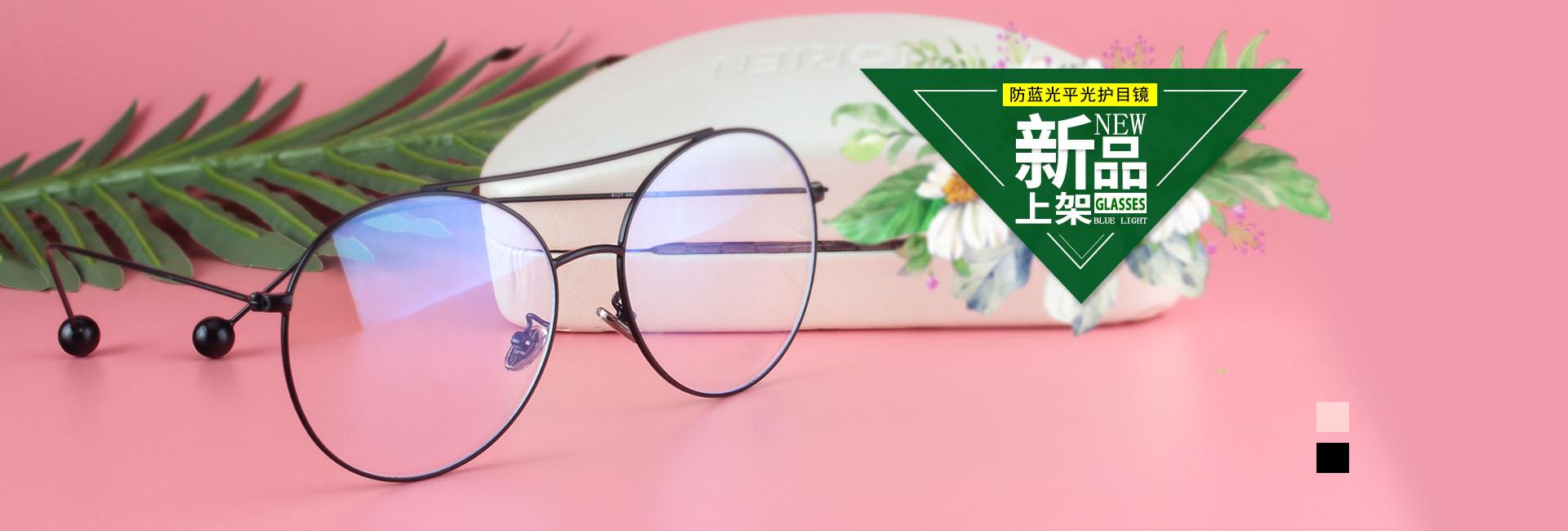 南宁虞视电子商务超碰公开视频