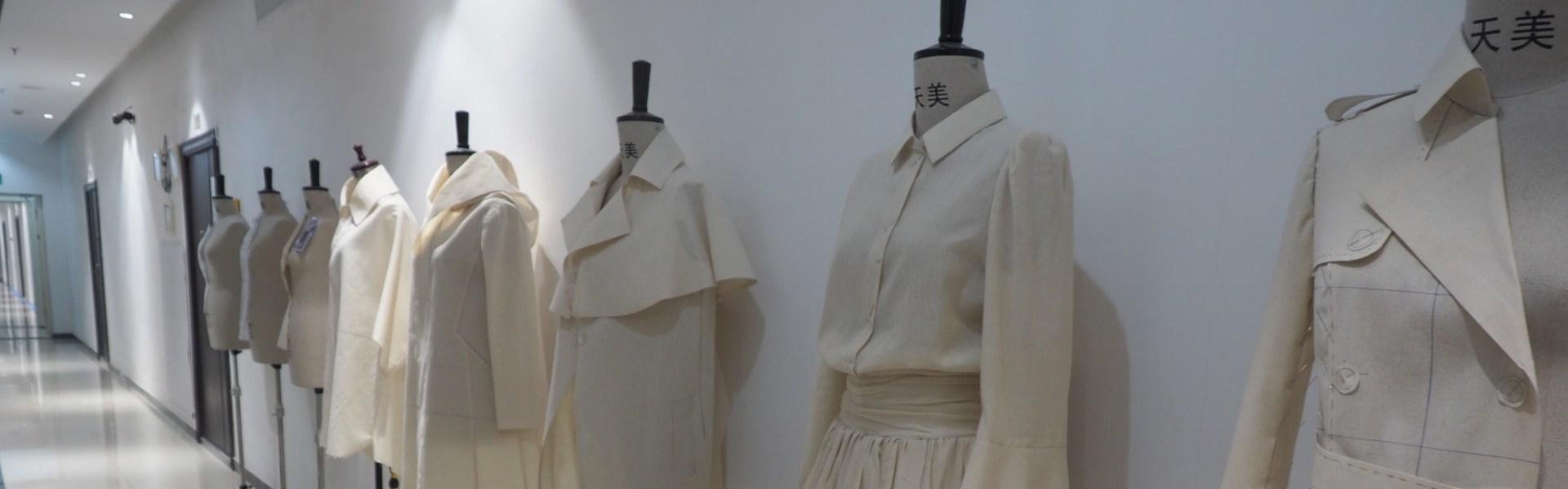 郑州服装打版培训