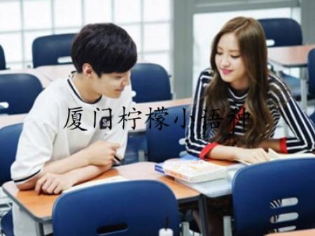 【海外就业】泰国朱大附属学校中文教师