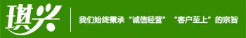 徐州市K66凯时纸业科技有限公司