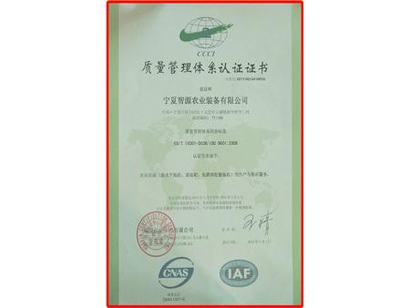 """我公司已通过""""ISO9001国际质量管理体系认证"""""""