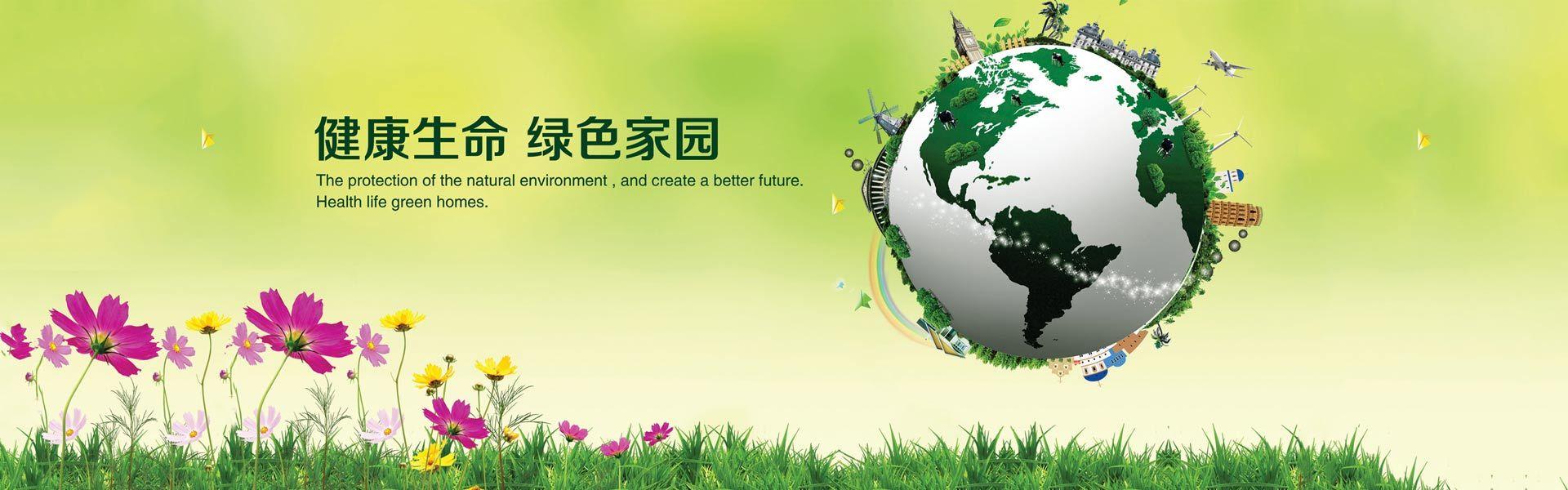 重庆垃圾桶,重庆旭雅文环保