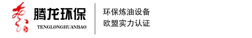 商丘腾龙环保设备有限公司
