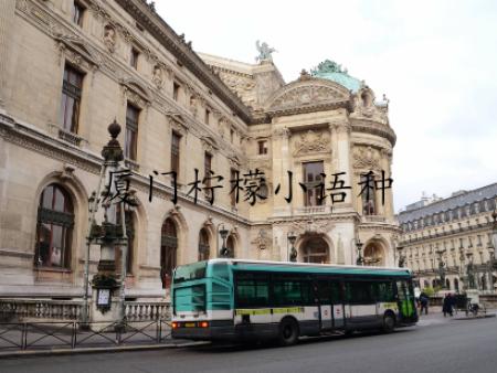 法语入门:十大常用语