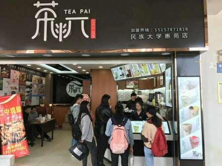奶茶店竞争有何策略?成功经营奶茶店有何妙招?