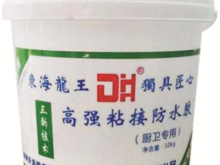 三新技术系统——高强粘接防水胶