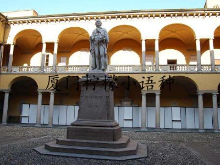 意大利名校介绍之帕维亚大学