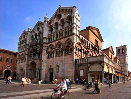 意大利名校介绍之费拉拉大学