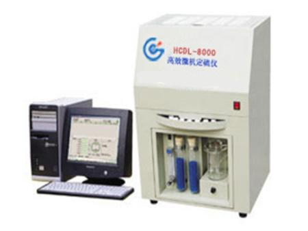 HCDL-8000型高效微机定硫仪