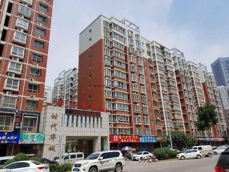 陕西西安时代华城于2011年5月与我司正式合作