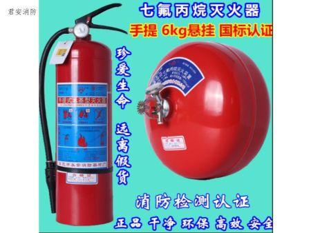 泉州七氟丙烷藥劑充裝,晉江七氟丙烷滅火設備