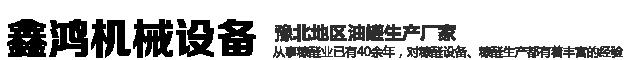 龙八国际网页版登录