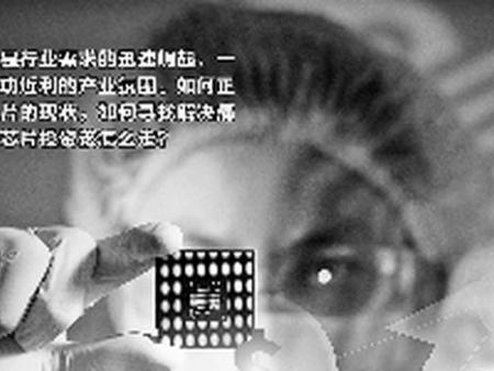 """國產芯片""""補課""""各路資本發力:能否彎道超車?"""
