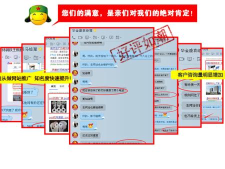郑州网站推广哪家专业