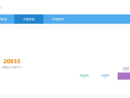 河南省鹤壁市盛通矿山设备有限公司