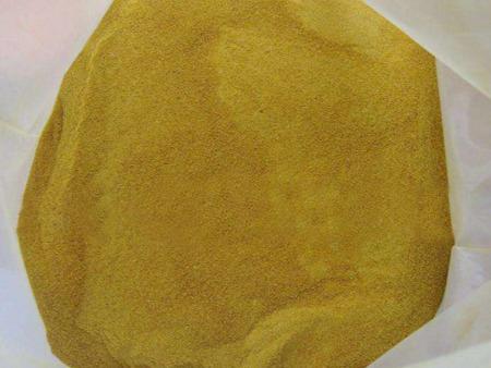 聚合氯化鋁鐵處理含油廢水的方法!