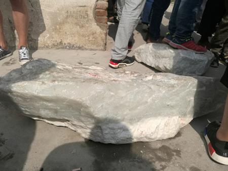 昆仑玉原石