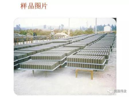 固化剂夯土墙技术_免烧砖|免烧砖-西安同鑫伟业环保科技有限公司