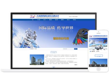 天津德明创佳科技有限公司