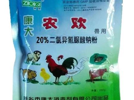 20%二氯异氰脲酸钠粉(农欢)