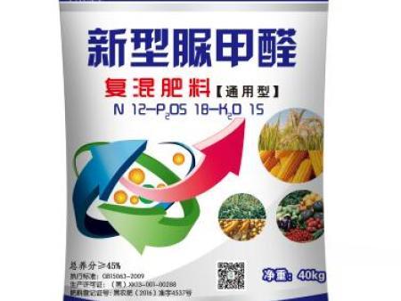 脲甲醛万博下载复混肥(通用型45%)