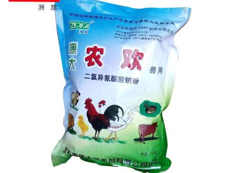 农 欢(20%二氯异氰尿酸钠粉)