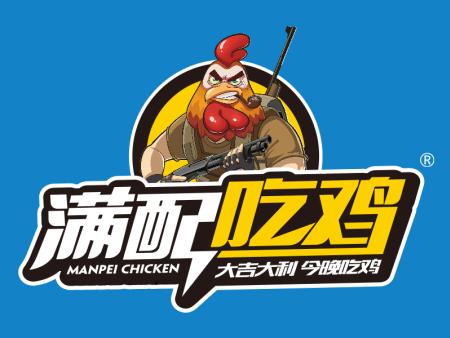 【开业大吉】恭喜满配吃鸡内蒙古鄂尔多斯达拉特旗店开业大吉