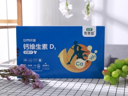 钙万博app官网下载D3外盒产品展示