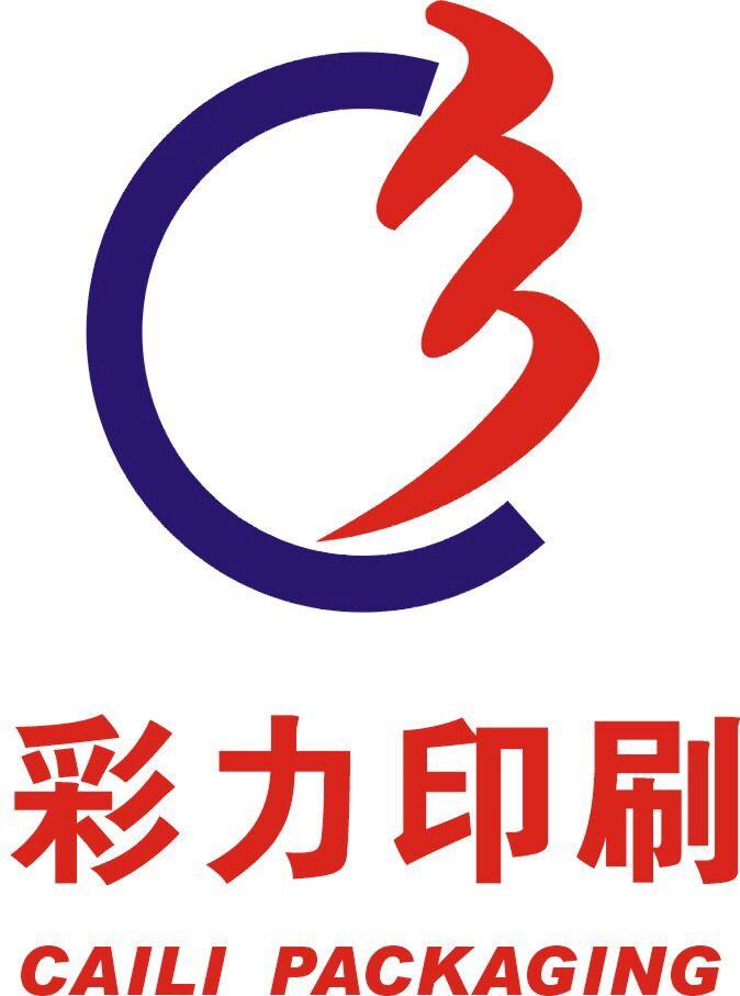 深圳彩力包装印刷有限公司