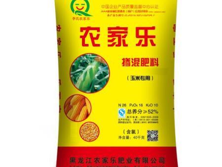 52%玉米专用缓控释肥