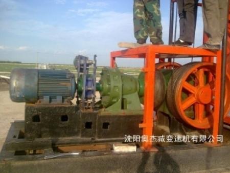 奥杰减速机成功案例-沈阳减速机生产厂家