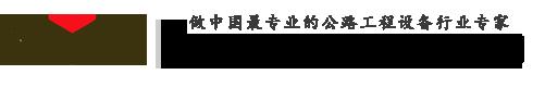 重庆渝工科技