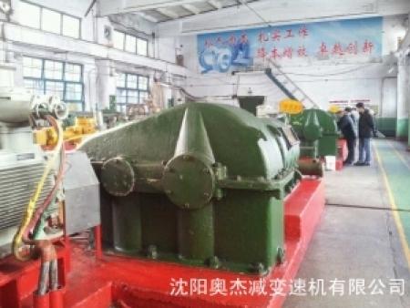 沈阳减速机生产厂家-奥杰减速机生产厂家