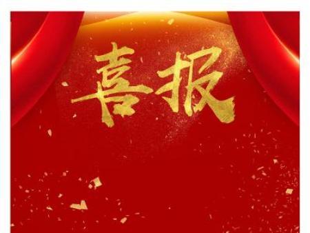 《关于表彰西安青年科技之星第六届西安青年科技人才奖 第六届西安青年科技人才提名奖获奖人员的决定》