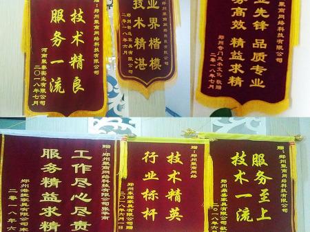 南阳网络营销推广哪家专业