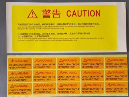 检验类标签