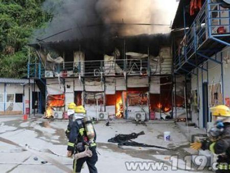 彩钢板房突发起火 丽水景宁消防紧急救援[图]