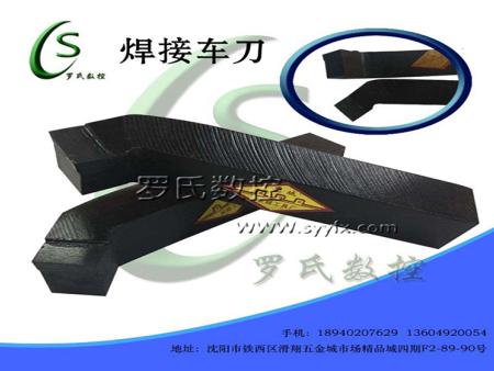 焊接车刀-45°正反偏刀/外圆刀 YT15/YT5/YG8/YW1/YW2/726