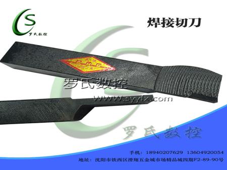 焊接车刀-切断刀 YT15/YT5/YG8/YW1/YW2/726